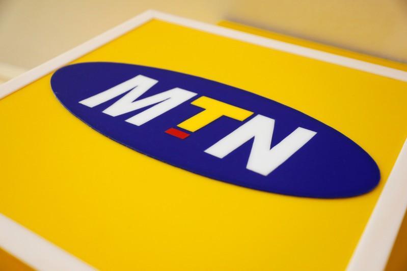 All MTN Data Plans