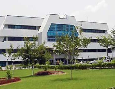 Federal Universities In Nigeria