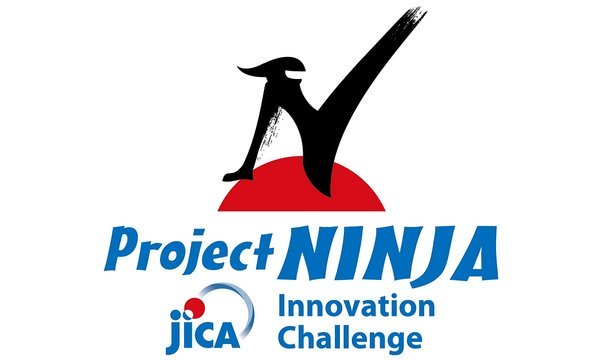 JICA NINJA Business Plan Competition