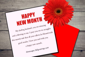 Happy New Month Wishes/Messages For September