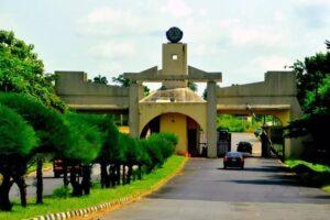 Higher Institution In Ogun State