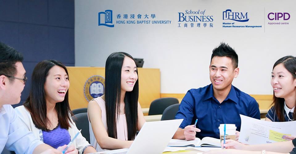HKBU School of Business Scholarship In Hong Kong 2021, China.