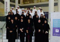 Mohamed Bin Zayed University Scholarship