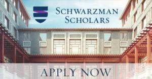 Schwarzman Scholars Program