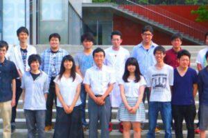 Kanagawa University scholarship